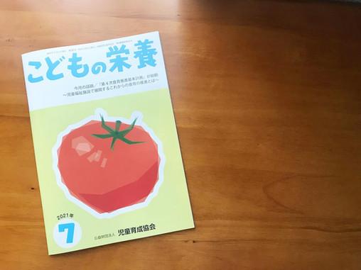 【執筆】おいしいレシピの書き方~作ることを楽しく伝える~