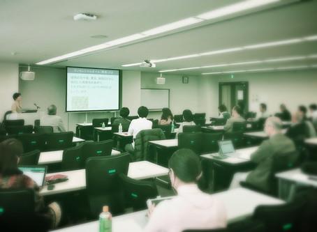 【報告】法政大学ビジネスセミナー