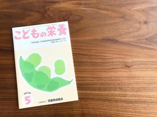 【執筆】地域ごとの災害食準備