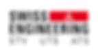 logo-cropped-swiss-engineering-stv-4555.