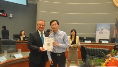 RealMaster Win Internet+ Product Award