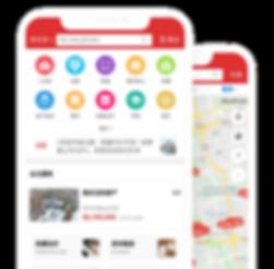 app demo.png