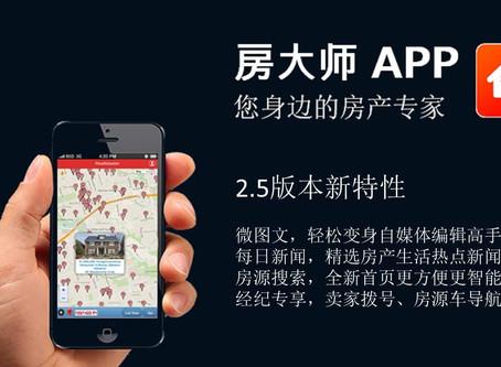 RealMaster App v2.5