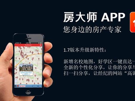 RealMaster App v1.7