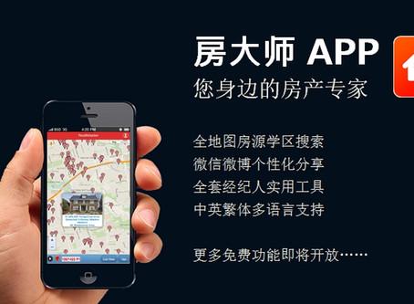 RealMaster App v1.5