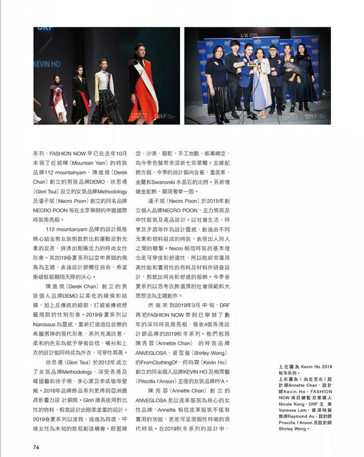 magazineP