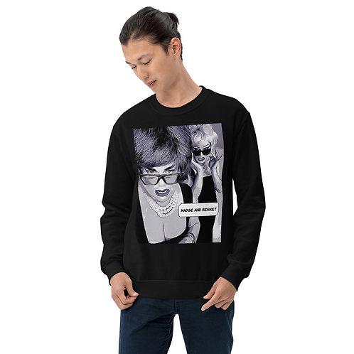 Glare Unisex Sweatshirt