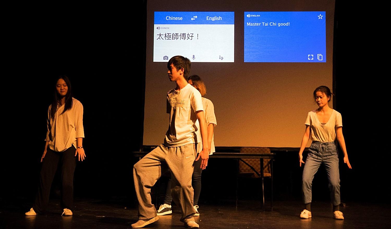 Chinese scene--Taichi class