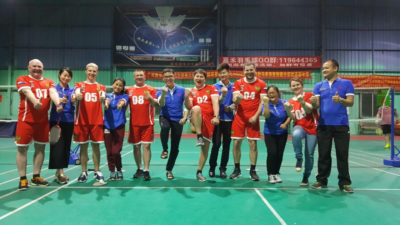 Команда в Гуанчжоу