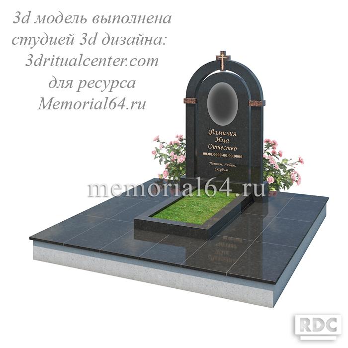 3d макет ритуального памятника