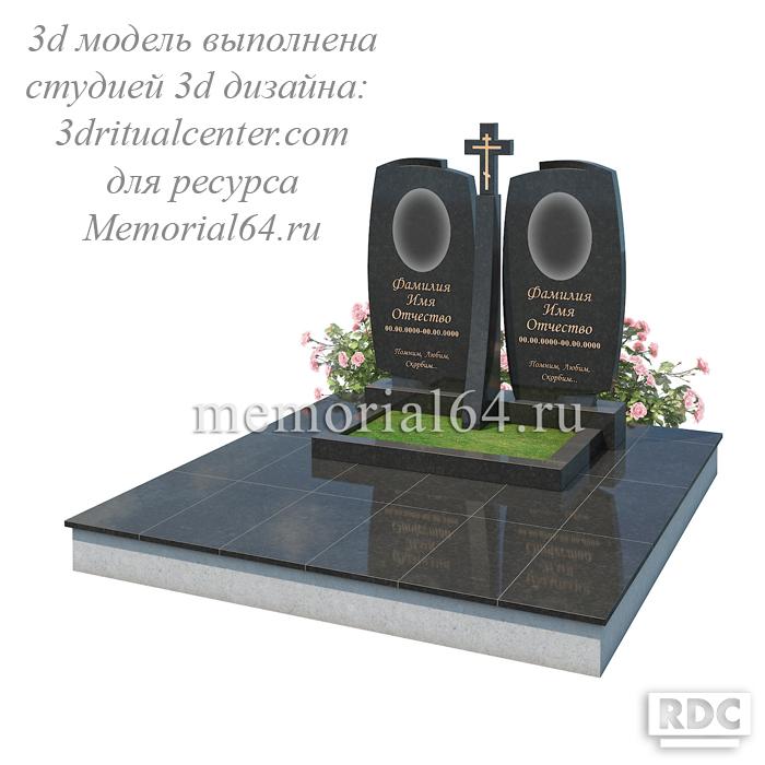 Дизайн памятника с двумя стелами
