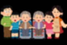 big_family_kurumaisu.png
