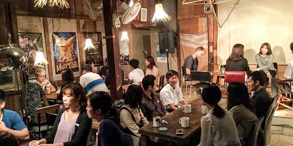 Umeda English Cafe (Student Discount)
