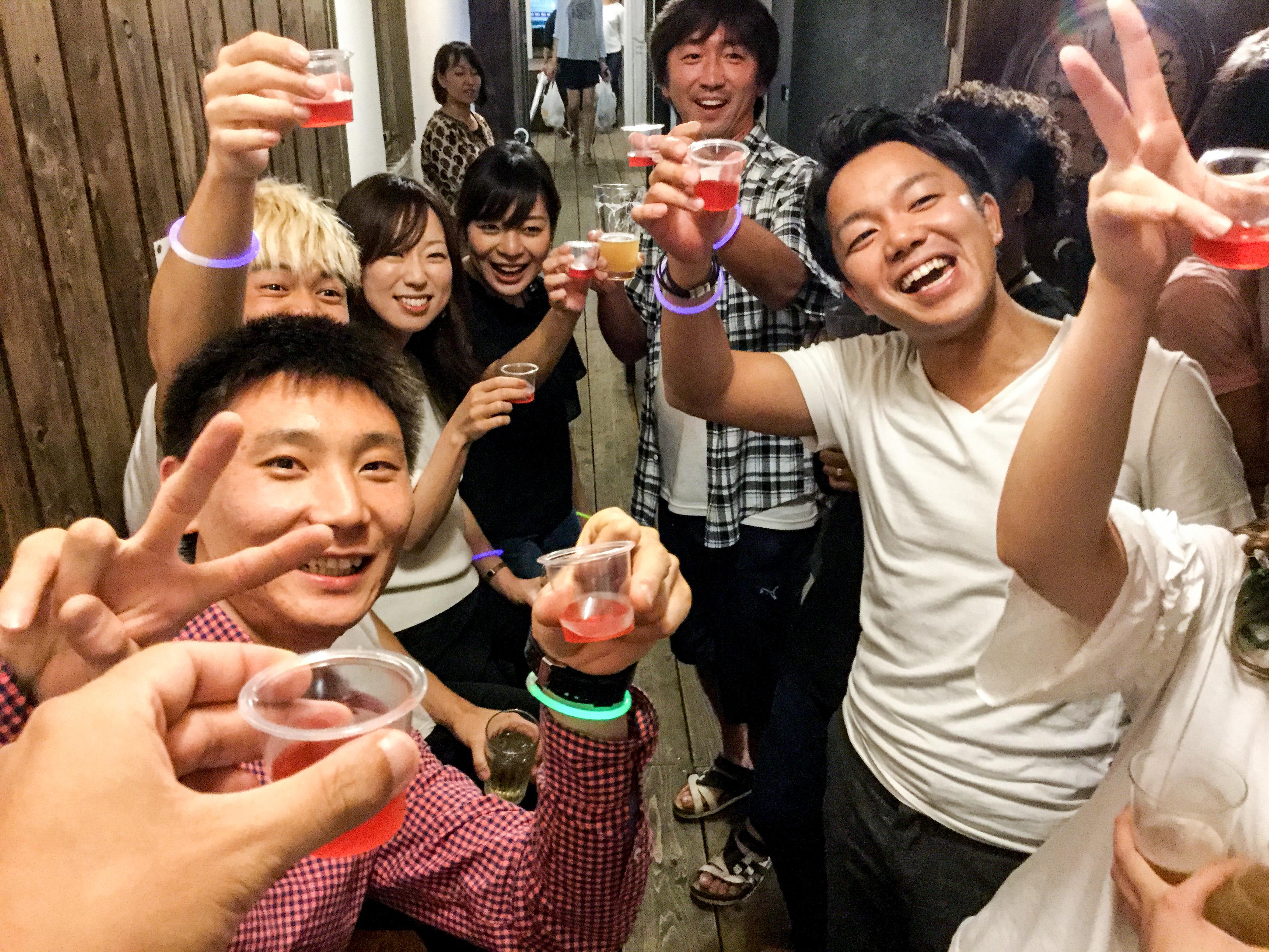 Fun Activities and Parties