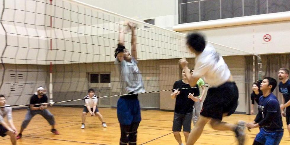 Volleyball: Kita Sports Center (Nakatsu)