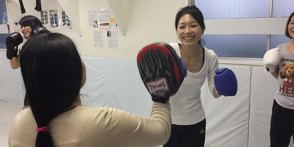 Kick Boxing: Fun Fitness Class (Tenouji)