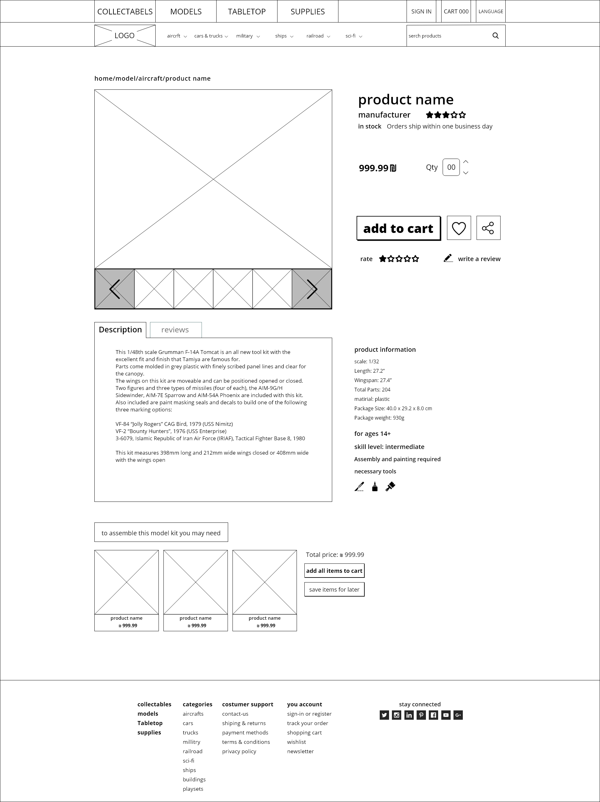 07home-productpage-desktop-wireframe.png