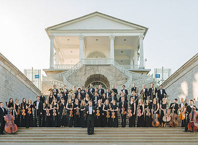TAURIDA STATE SYMPHONY ORCHESTRA.jpg