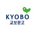 2020-01-171353507994430_교보문고_로고.png