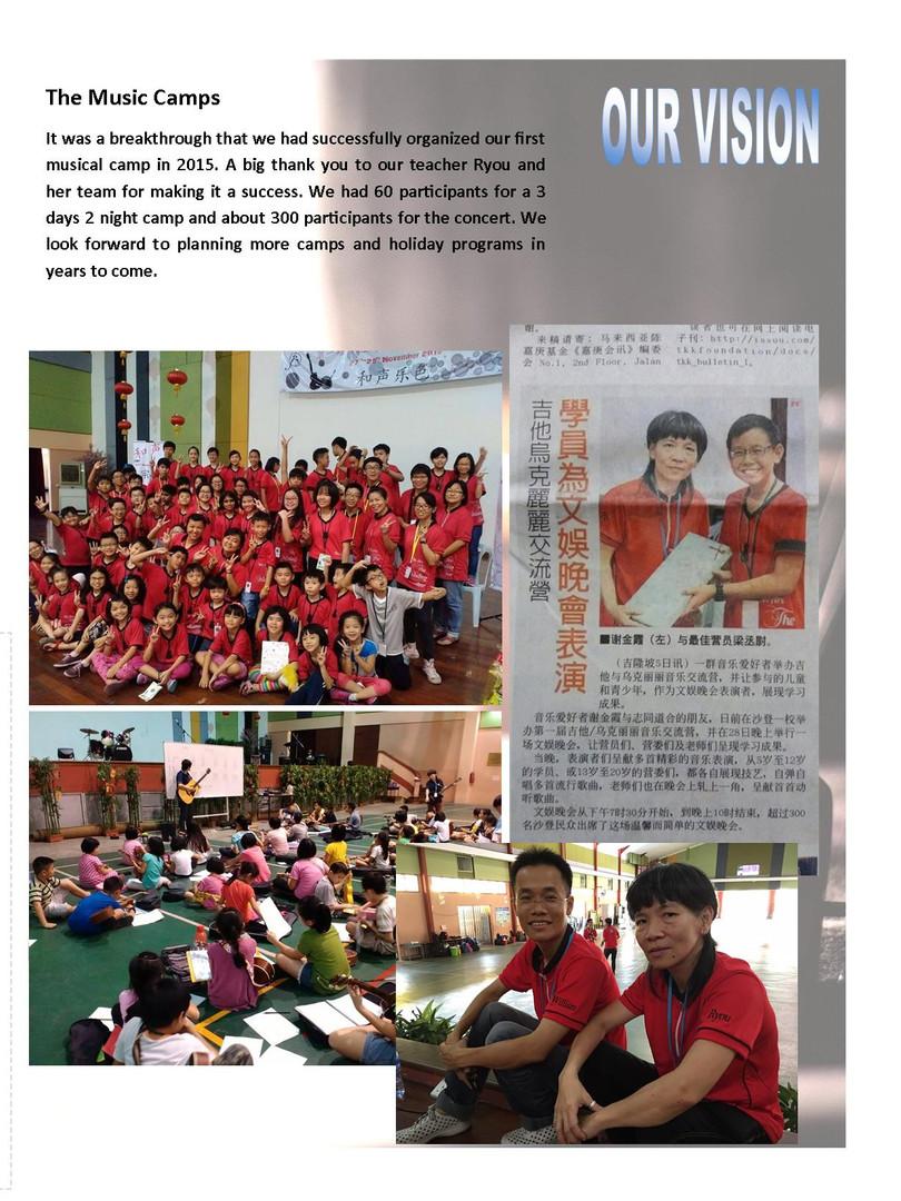 Publication1-2019-d.jpg