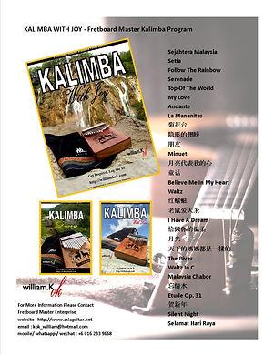 Publication1-catalog master-t.jpg