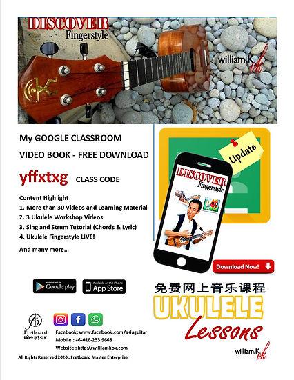 online ukulele 2020.jpg