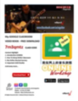online class video book.jpg