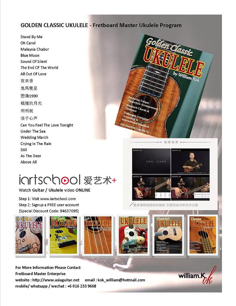 Publication1-catalog master-j.jpg