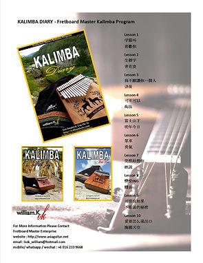Publication1-catalog master-u.jpg