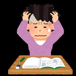 slump_bad_woman_study.png