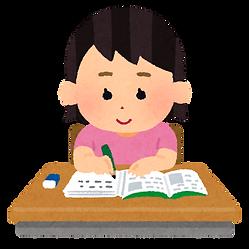 小学生勉強.png