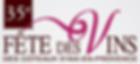 Logo 35ème.png