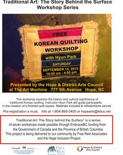 Korean+Quilting+%282%29