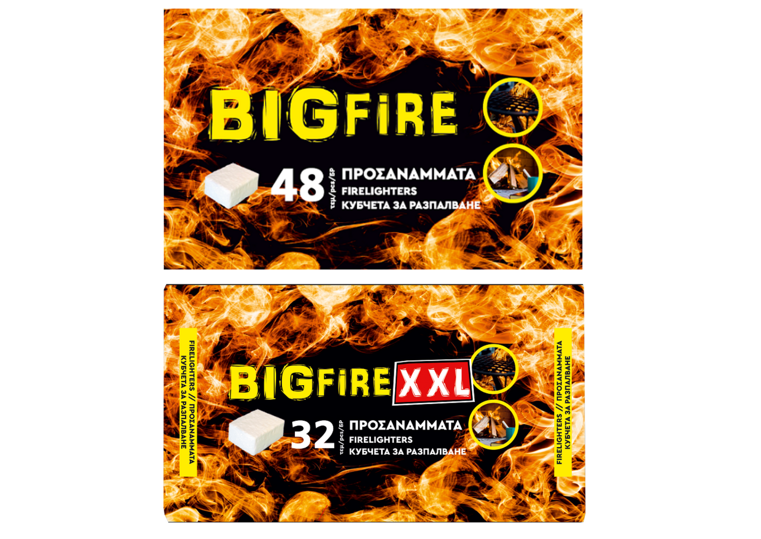 Big Fire - PL