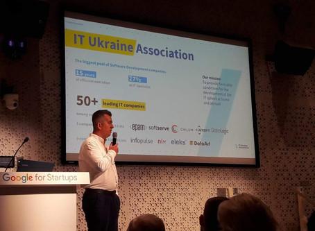 Израильско- Украинский бизнес форум, Тель Авив
