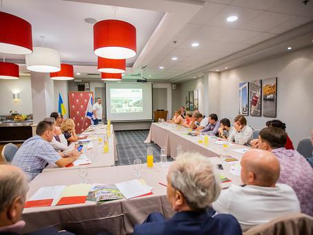Бизнес -форум для аграрий Кировоградской области