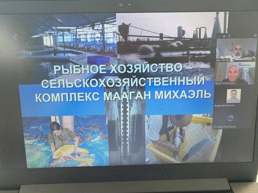 Международный  бизнес форум по  аквакультуре в Украине -2021