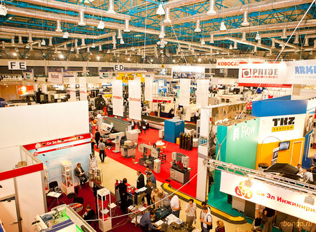 Exhibitions, forums and seminars