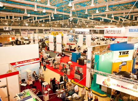 Выставки, форумы и семинары