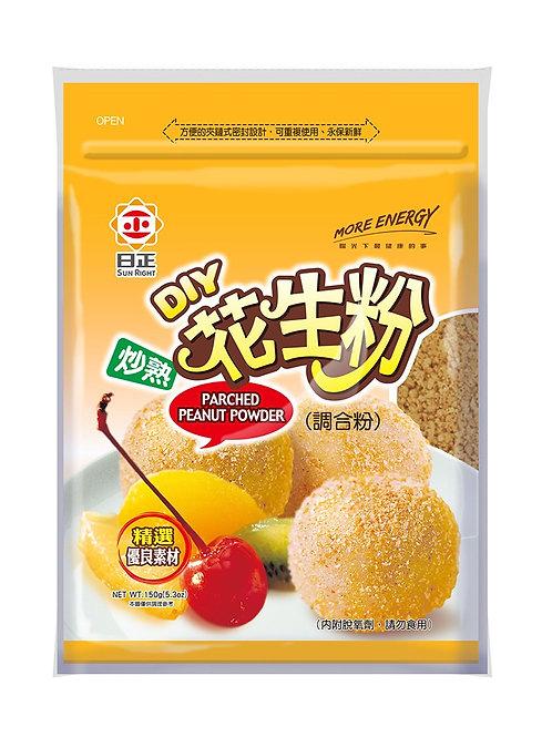日正 - 炒熟花生粉(調和粉)150g