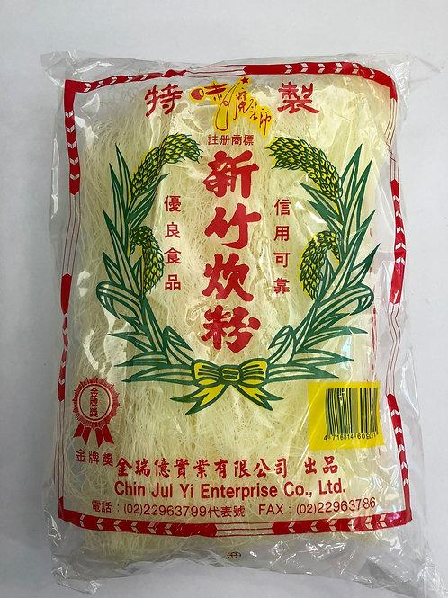 金瑞億 新竹炊粉 280g