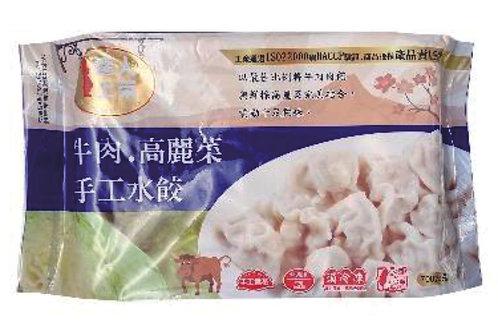 牛肉高麗菜手工水餃(達人上菜)