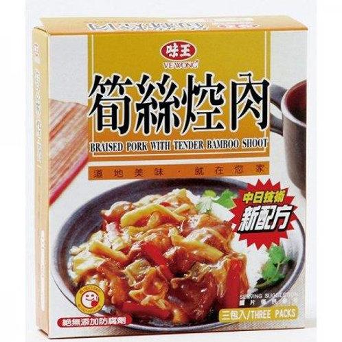 味王筍絲焢肉即食包(1包)(買滿$2000免運費,離島除外)