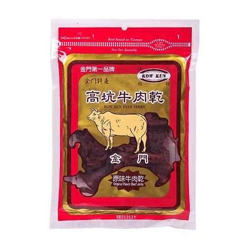 高坑原味牛肉乾180g(金門特產)(預購)-14/5至19/5取貨