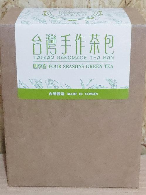 台灣手作四季春茶包(1盒5包)