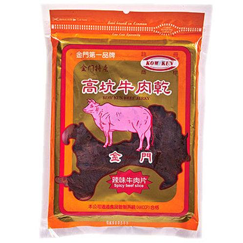 高坑辣味牛肉乾180g(金門特產)(預購)-14/5至19/5取貨