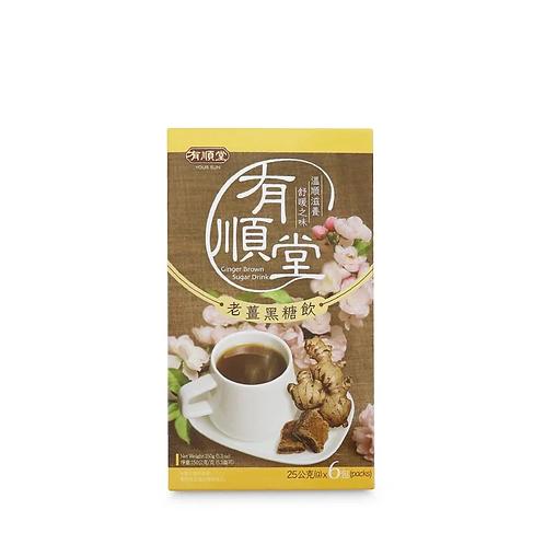 綠得 - [有順堂] 老薑黑糖飲 (6包入)