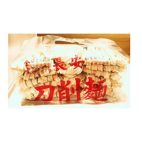 台南刀削麵(1袋15入)(買滿$2000免運費,離島除外)