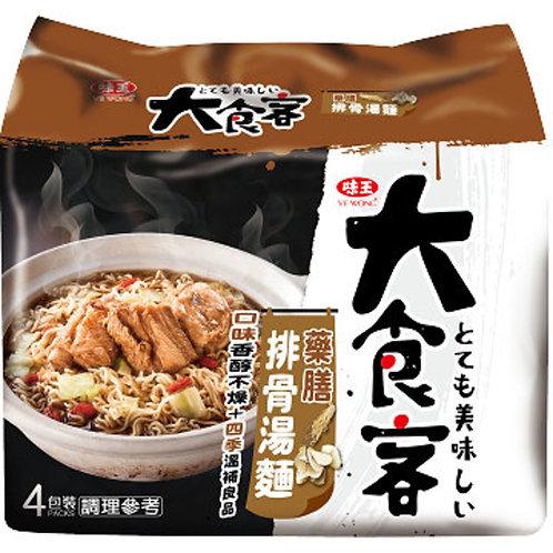 味王大食客 排骨湯麵 94g