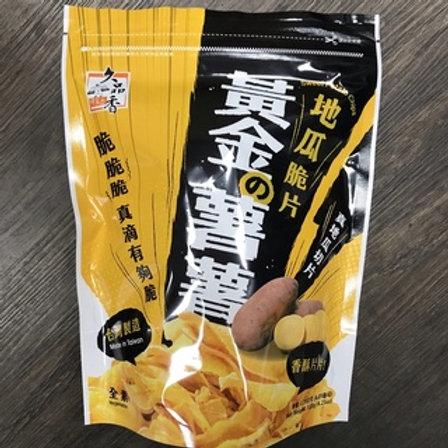 九品香黃金薯薯地瓜脆片 120g